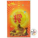 財神福到A4立體3D卡5X9cm  + 增益財富事業順利(黃)香包 *2 【十方佛教文物】