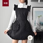 女傭圍裙廚房防油圍腰女防髒圍裙咖啡店罩衣【君來佳選】