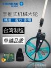 測距儀推尺子滾輪滾尺測量輪尺高精度機械量路推尺儀器 YXS 【全館免運】