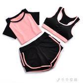 瑜伽服三件套春夏天速干健身房跑步寬鬆大碼健身衣顯瘦運動套裝女 「千千女鞋」