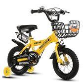 兒童自行車18寸小孩童車寶寶2-3-6歲男-18寸單車 法布蕾輕時尚igo