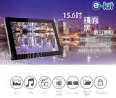 [ 15.6吋 /  16:9 / 防刮鏡面 ]e-Kit HDMI孔/資料夾讀取/VESA壁掛孔/防盜蓋/鏡黑數位相框DF-VM15