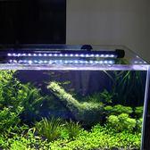 聖誕節水草燈 森森魚缸潛水燈變色LED水草燈七彩照明水族箱造景燈龍魚防水燈管 卡菲婭
