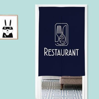 可愛時尚棉麻門簾E130 廚房半簾 咖啡簾 窗幔簾 穿杆簾 風水簾 (80cm寬*90cm高)
