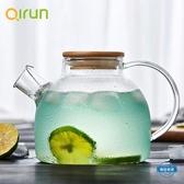 冷水壺花茶壺耐高溫玻璃茶具茶壺 過濾涼水壺 耐熱玻璃泡茶壺大