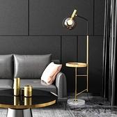落地燈 落地燈客廳臥室床頭燈北歐創意無線充電現代極簡輕奢茶幾立式臺燈YYJ 新年特惠