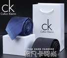CK商務正裝領帶男韓版休閒學生職業百搭黑色新郎結婚桑蠶絲禮盒裝 依凡卡時尚