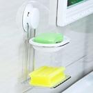 肥皂架-嘉寶吸盤雙層香皂盒 創意廚房浴室壁掛瀝水皂盒不銹鋼肥皂架 提拉米蘇