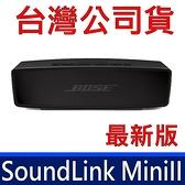 台灣原廠 公司貨 全新 BOSE 原廠 SOUNDLINK MINI II MINI2 迷你全音域藍牙揚聲器 二代 黑色 藍牙 喇叭