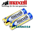 【Wii週邊 可刷卡】☆ 日本 maxell 3號 AA 鹼性電池 XBOXONE XBOX360 ☆【30入】台中星光電玩