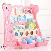 書架 哈咪兔兒童書架寶寶卡通簡易小書櫃幼兒園塑料落地圖書繪本收納架igo 夢藝家
