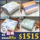天絲涼被 頂級60支 300織/天絲涼被/多款任選[鴻宇]台灣製