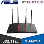 【南紡購物中心】ASUS 華碩 RT-AX1800 PLUS Ai Mesh 雙頻 WiFi 6 無線路由器(分享器)