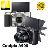Nikon A900 64G+日本9H鋼化膜+手工復古包+備用電池+專用座充- 登入送新光禮券300元
