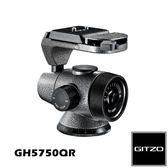 黑熊館 GITZO 捷信 GH5750QR 5號鎂合金側向球型雲台 (含快拆板) 承重12kg 全景 360 三腳架