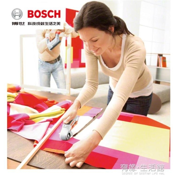 電動剪刀 博世BOSCH鋰電手持式電動剪刀裁布裁窗簾裁紙箱切地毯無繩切割器AQ 有緣生活館