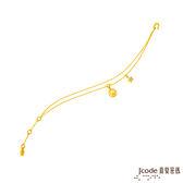 J'code真愛密碼 巨蟹座-法蒂瑪 黃金手鍊