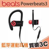 Beats Powerbeats3 Wireless 藍牙無線運動耳機 紅色,防汗、防潑水設計,分期0利率,APPLE公司貨