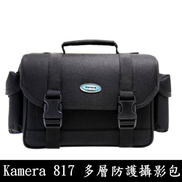 《映像數位》 Kamera 817 多層防護攝影包【耐磨尼龍/防潑水材質/可放一機二鏡二閃】*A