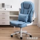 電腦椅 電腦椅家用舒適會議椅辦公椅升降轉椅宿舍學習座椅辦公室靠背椅子 快速出貨