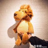 ins可愛玩偶少女心抱枕獅子毛絨玩具獨角獸公仔韓國超萌禮物女孩 卡布奇諾