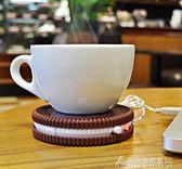 USB餅干造型加熱杯墊奧利奧夾心餅干保溫杯墊恒溫杯子加熱底座 酷斯特數位3c