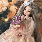 芭比娃娃 大號仿真貝翎芭比洋娃娃套裝女孩SD關節公主玩具智慧超大單個 3色