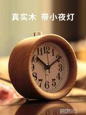 鬧鐘 臥室靜音鬧鐘 木頭創意時鐘 學生兒童床頭鐘錶個性夜光電子小鬧鐘 新品