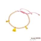 J'code真愛密碼 寶貝PINKY 黃金/珍珠手鍊