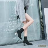 彈力襪子靴女2019秋冬高跟鞋女粗跟短靴網紅ins瘦瘦靴方頭中筒靴wl7474[3C環球數位館]