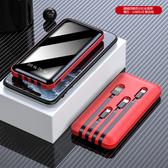 現貨-充電寶 蘋果小米華為通用 超薄 便攜 移動電源20000毫安 自帶四合壹 線充電寶爾碩 雙11