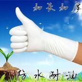 618好康又一發一次性手套乳膠防水工業勞保100只盒