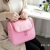 旅行化妝包韓版大容量小號簡約便攜多功能化妝品收納包旅游洗漱包萬聖節