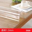 餐桌墊軟玻璃加厚PVC桌布防水防燙塑料茶幾透明水晶板 BF4495『男神港灣』