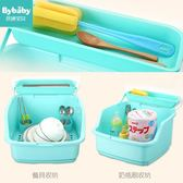 嬰兒奶瓶收納箱大碼放寶寶餐具儲存盒干燥瀝水晾干架帶蓋防塵便攜
