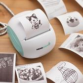 照片打印機 異地戀禮物表白神器咕咕機雞三代照片迷你小型口袋家用錯題打印機 薇薇MKS