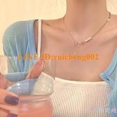 八芒星珍珠項鏈輕奢小眾設計感鎖骨鏈精致【少女顏究院】