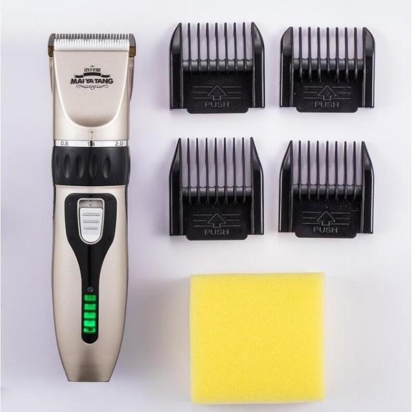 理發器電推剪剪頭發usb充電式電推子神器自己剃發電動剃頭刀家用