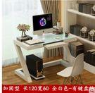 H鋼化玻璃電腦桌簡約現代 臺式家用桌做辦...