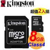 【2入組】Kingston 金士頓 8G 8GB microSDHC TF C4 Class4 記憶卡