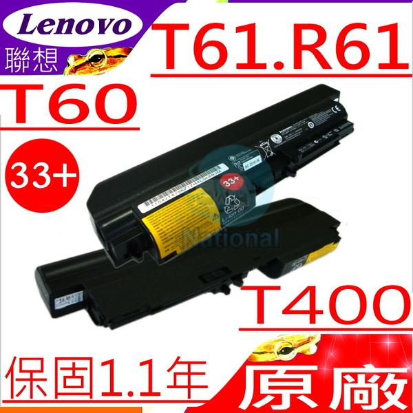 IBM T400 電池(原廠)-LENOVO 電池- T60,T61,R61,R61I,R400,R500,41U3196,41U3198,42T5228,33+
