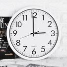 掛鐘 鐘錶客廳創意時尚家用掛鐘免打孔時鐘現代簡約臥室靜音電子石英鐘 ATF 極有家
