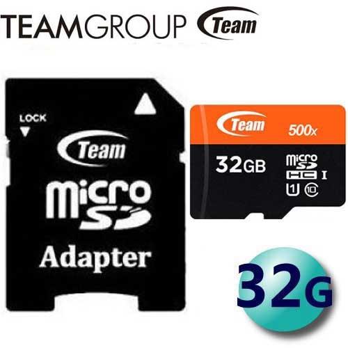 Team 十銓 32GB 32G 80MB/s microSDHC TF U1 C10 記憶卡