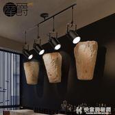 吸頂燈現代簡約復古吸頂長形工業創意客廳吧台服裝店個性LED長桿射燈 NMS快意購物網