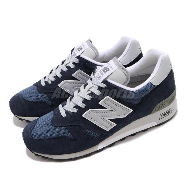 New Balance 休閒鞋 NB 1300 藍 灰 男鞋 經典款 麂皮鞋面 復古慢跑鞋 美國製 運動鞋 【ACS】 M1300AOD