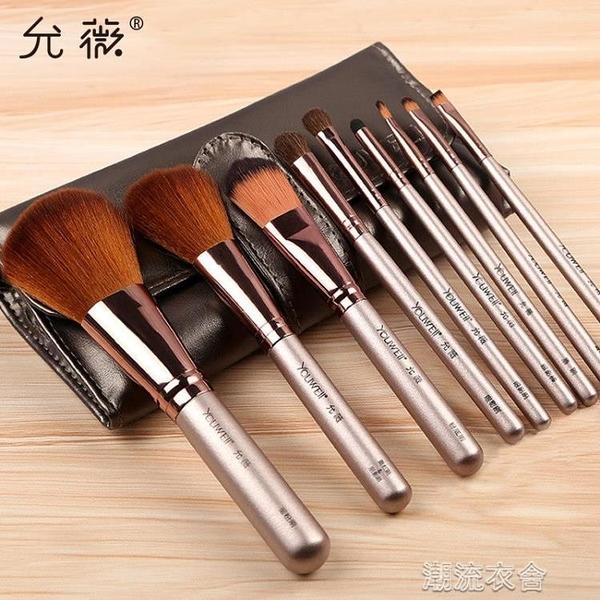 化妝刷套裝眼影刷散粉刷高光刷修容刷腮紅刷全套彩妝刷子工具【新年特惠】