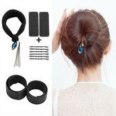 丸子頭盤髮器頭飾懶人蓬鬆造型器百變花苞頭套裝韓國的盤頭髮飾品 生日禮物 創意