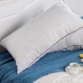 【虧本清倉】枕頭枕芯五星級家用酒店護頸枕單雙人學生宿舍枕頭芯ATF「青木鋪子」