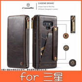 三星 Note9 手機殼 手機皮套 EDC錢包殼 插卡 保護套 零錢包 皮套