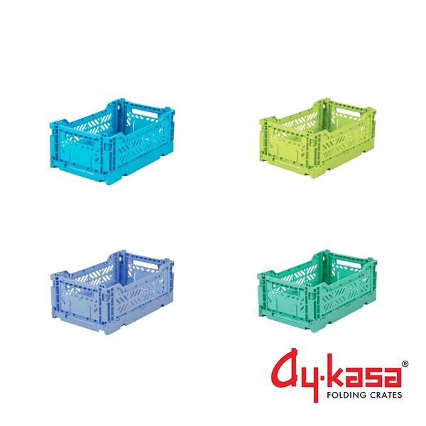 Ay-kasa S土耳其籃4件組-海中森林(土耳其藍、草木綠、寧靜藍、薄荷綠)